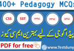 Pedagogy MCQs PDF for SST, Educators, FPSC, NTS with Answers. Solved Pedagogy MCQs for SST Download PDF with Answers. Pedagogy MCQs with answers PDF Download for SST and FPSC, NTS