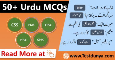 Urdu MCQs from Past papers of PPSC, FPSC, NTS, CSS Download PDF, Solved Urdu MCQs for NTS, PPSC, OTS, CSS. Urdu MCQs with Answers taken from past papers for PPSC, FPSC, NTS Preparation.