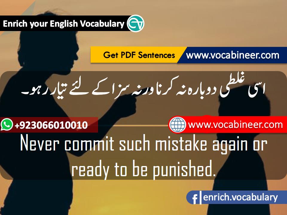 English to Urdu and Hindi picture sentences set 1 |