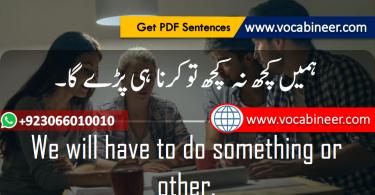 English to Urdu/Hindi Sentences with pdf, English translation with Urdu Hindi, Hindi / Urdu to English paragraphs, Hindi to English Sentences, Hindi to English translation, Simple English Sentences, www.testdunya.com