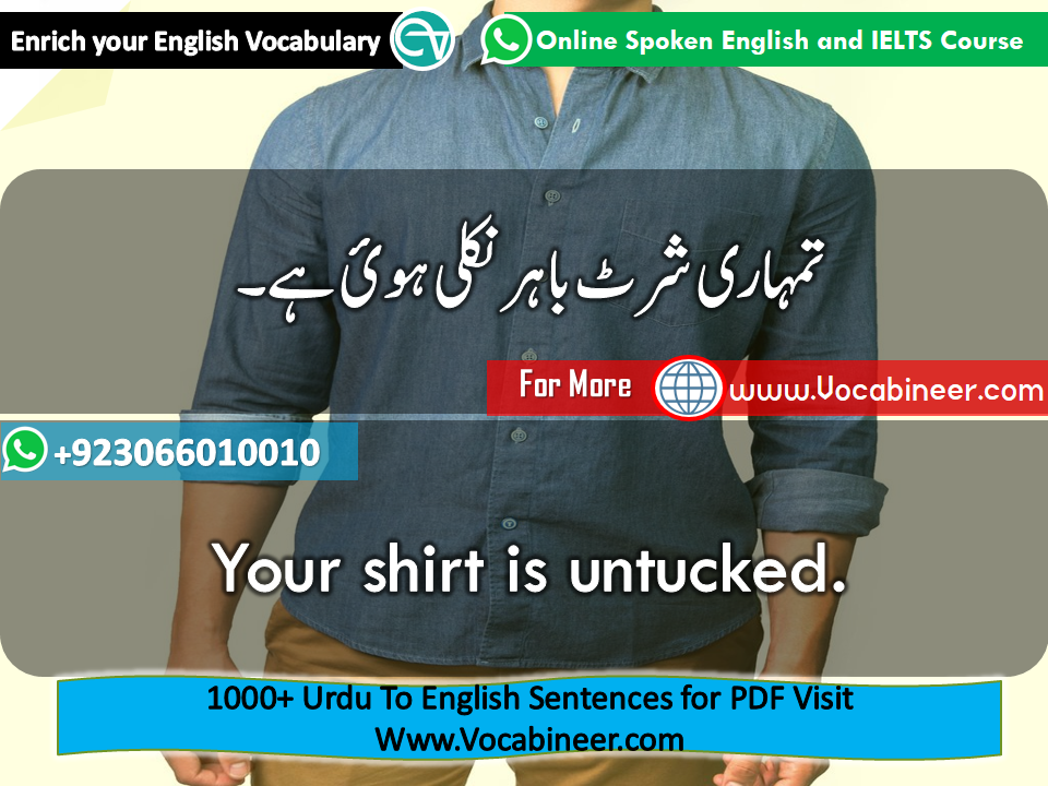 English to Urdu translation with pictures set 6 | Picture