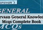 Carvaan General Knowledge Mcqs Complete Book.www.testdunya.com