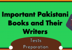 Important Pakistani Books and Their Writters