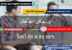 English to Hindi Sentences, English to Urdu Sentences PDF