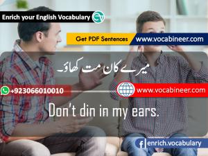 English to Hindi Sentences, English to Urdu Sentences PDF