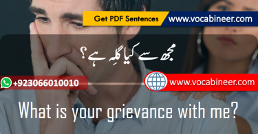 English to Urdu Conversation PDF