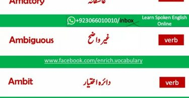 English to Urdu Vocabulary Book||English Vocabulary Words With Meanings in Urdu List Pdf||English Vocabulary Words With Urdu Meaning Download Free||Ielts Vocabulary Words With Urdu Meaning Pdf||English Words Meaning in Urdu List||English Phrases With Urdu Meaning Pdf||Daily Use English Sentences With Urdu Translation Pdf Download||English to Urdu Words Meaning Book||English Vocabulary Words With Meanings in Urdu List Pdf||Ielts Vocabulary Words With Urdu Meaning Pdf||English Vocabulary Words With Urdu Meaning Download Free||Urdu Vocabulary Words List Pdf||A to Z Vocabulary Words With Urdu Meaning Pdf