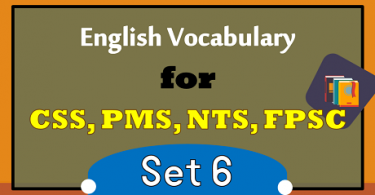 English Vocabulary For CSS and PMS With Meanings PDF