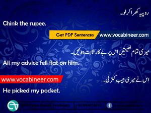 English Sentences in Hindi With PDF Set 24