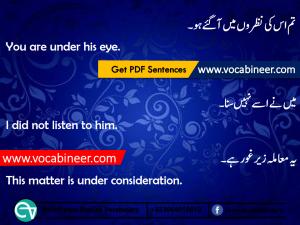 Common English Translation in Hindi With PDF Set 24