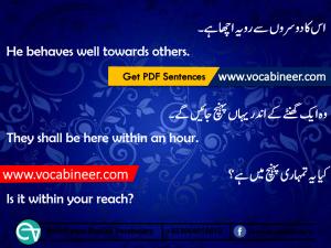 English Conversation in Hindi With PDF