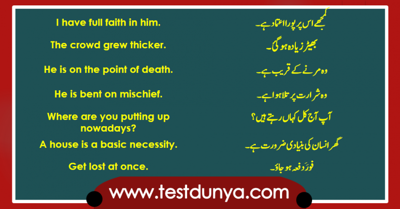 English sentences for spoken English. English to Urdu pictures sentences with PDF.