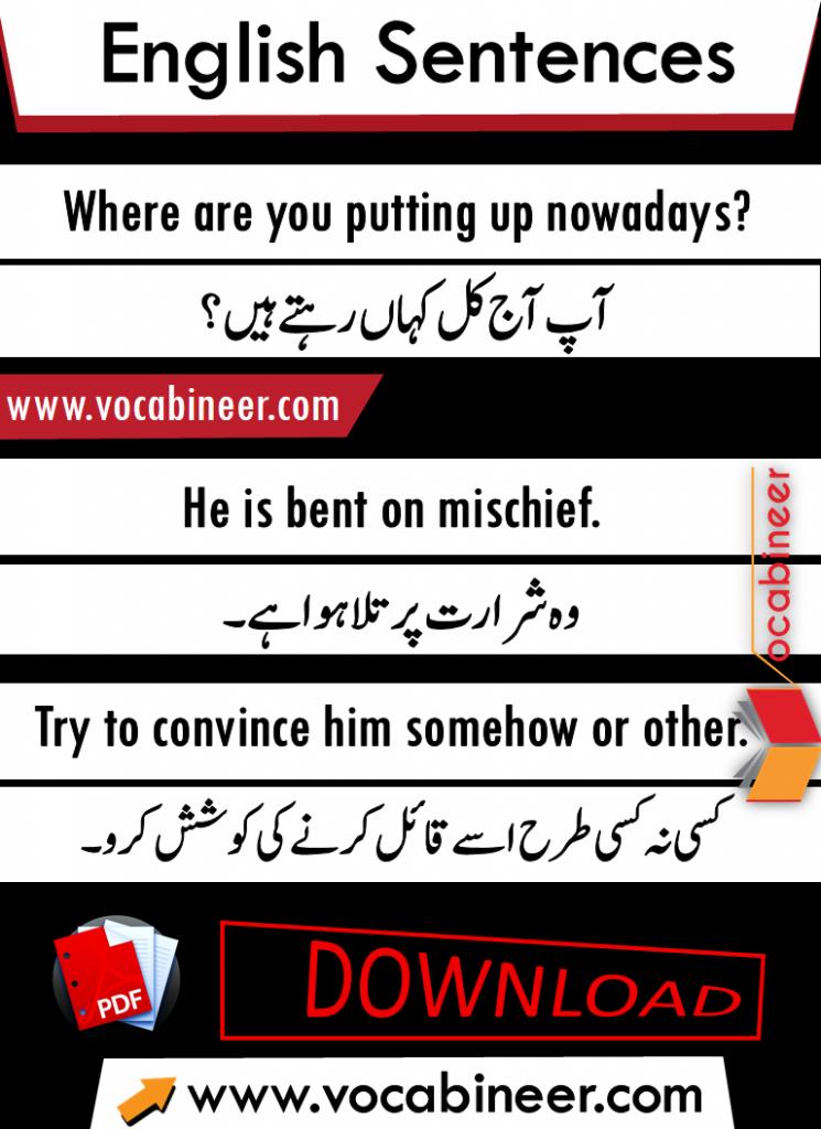 English to Urdu Sentences PDF, Common English sentences in Hindi, Hindi to English translation, Urdu to English translation