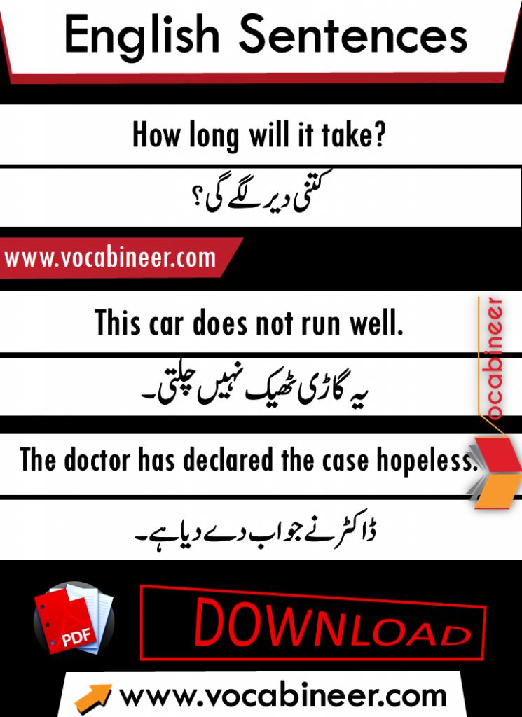 English to Urdu translation Book PDF, English to Hindi translation Book PDF, Basic English sentences with Urdu meanings PDF, Hindi to English sentences PDF