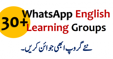 WhatsApp English Group links Join for Free, English whatsapp group link 2019.English whatsapp group link 2020,spoken English whatsapp grouplink in india,learn English whatsapp group join link,american English whatsapp group link,indian English whatsapp group link,learn English whatsapp group join link india,English chatwhatsapp grouplink