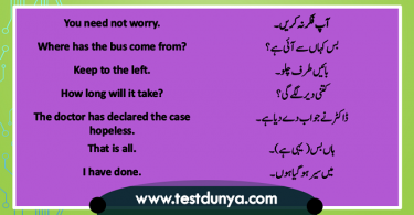 English Sentences for daily use PDF, Online English course, kids English, English to Urdu translation, Download English sentences in Urdu PDF