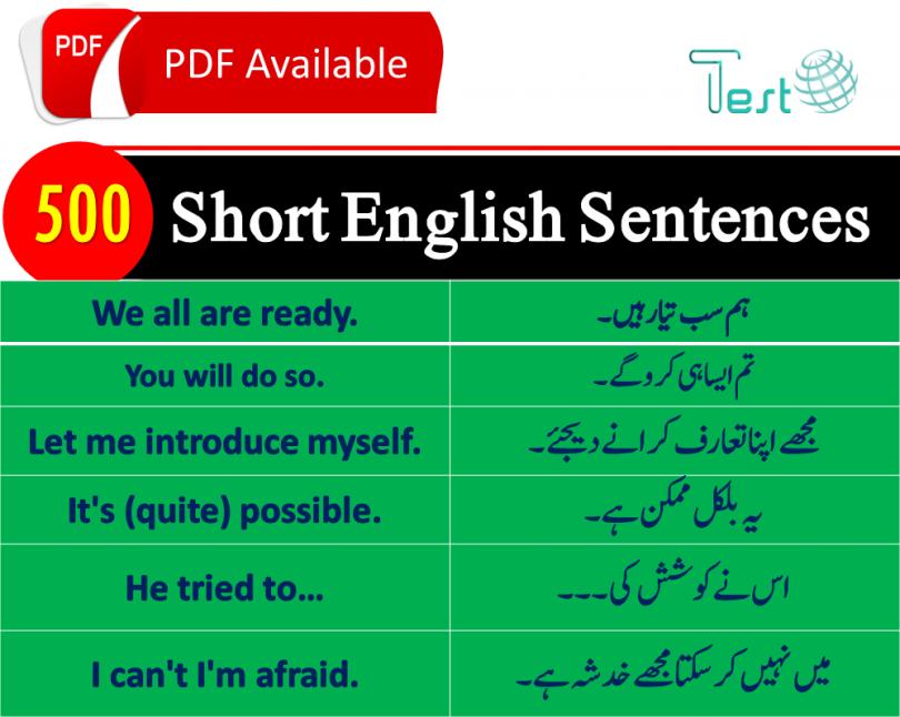 English Sentences, Short English to Urdu sentences