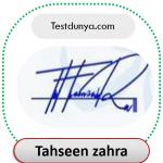 Tahseen name signature