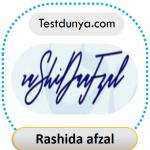 Rashida signature