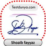 Shoaib fayyaz name signature