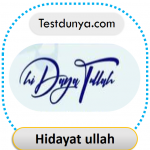 Hiddayat ullah signature