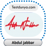 Abdul jabbar name signature