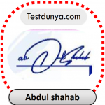 Abdul shahab name signature