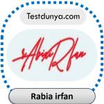 Rabia irfan name signature