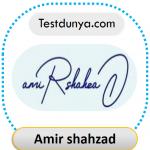 Amir name signature