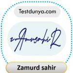 Zamurd signature