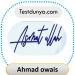 Ahmad owais name signature