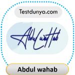 Abdul wahab name signature