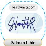 Salman signature