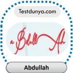 Abdullah name signature