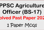 PPSC Agriculture Officer (BS-17) Solved Past Paper 2020 Agricultural officer farm manager ppsc past papers, ppsc past papers of agriculture mcqs solved, Agriculture officer past papers PDF, mcqs of agriculture free download PDF, Basic agriculture mcqs book PDF, agriculture officer past paper 2020 PDF.