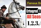 Ertugrul Whatsapp group links download all seasons on whatsapp testdunya