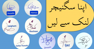 Beautiful Signature Styles for My Name