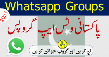 Join Pakistani WhatsApp Group Links 2021 Join Free 50 WhatsApp groups links for Pakistani people