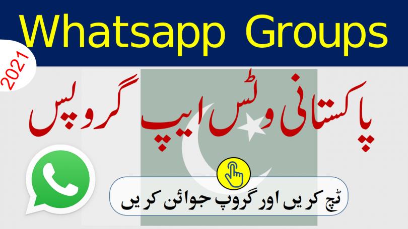 Join Pakistani WhatsApp Group Links 2021 Join Free 50 WhatsApp groups links for Pakistani people