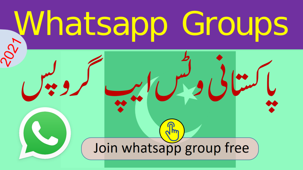 WhatsApp Groups Links for Pakistani People Join Free
