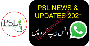 PSL Updates WhatsApp Group Links 2021