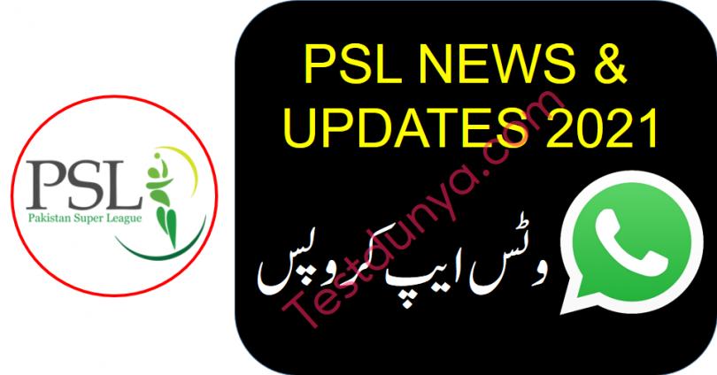 PSL Updates WhatsApp Group Links 2021
