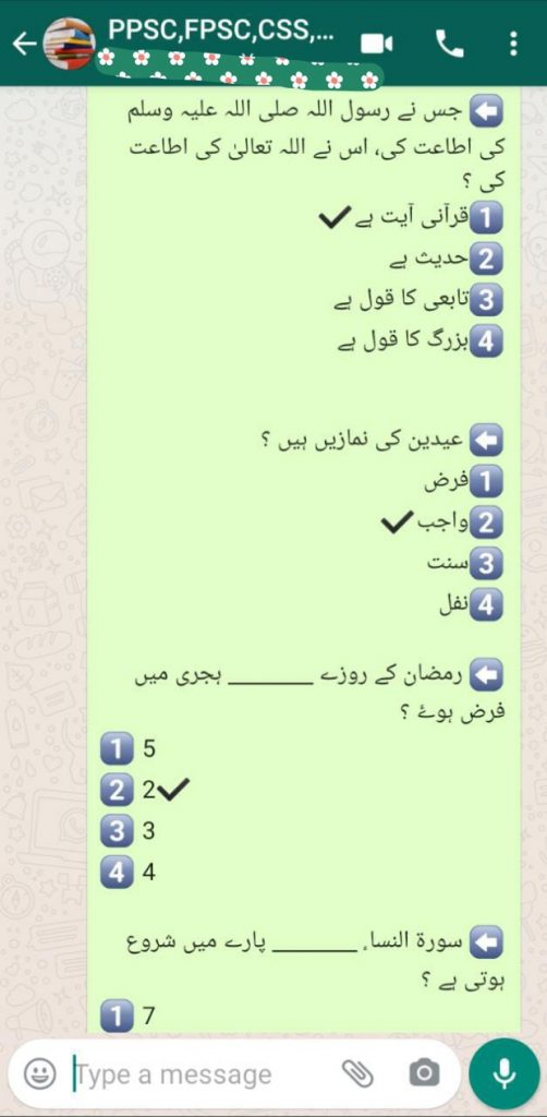 NTS Preparation WhatsApp Groups Links Join For Free
