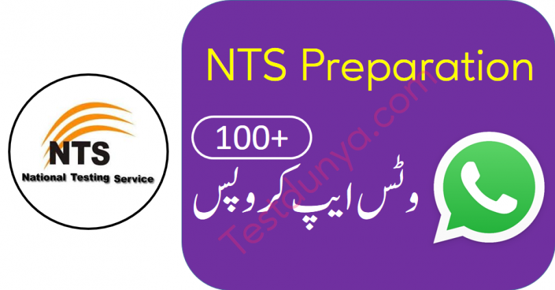 WhatsApp Groups Links for FPSC, PPSC, NTS, CSS, PMS, OTS and other competitive exams