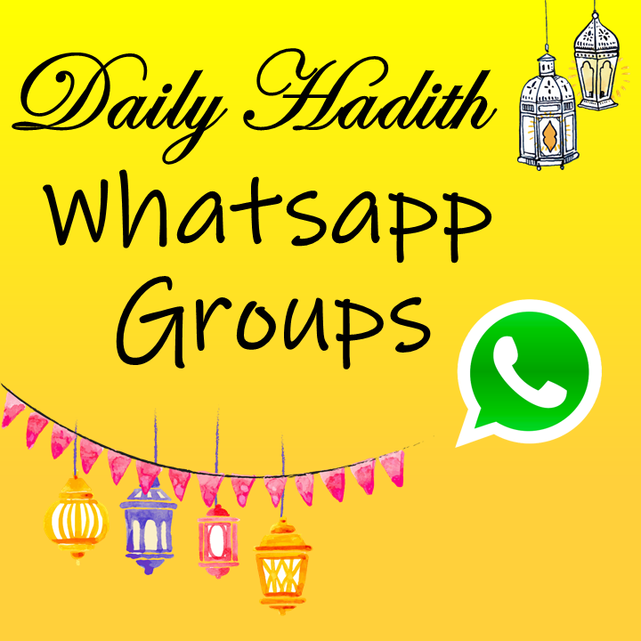 Daily Hadith WhatsApp Group Link with Urdu and English Translation
